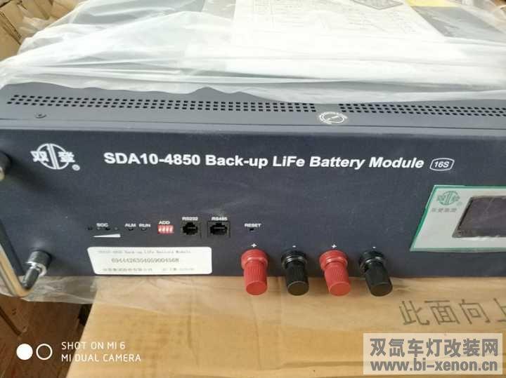 出售双登比亚迪海四达佳贝思磷酸铁锂电池4850