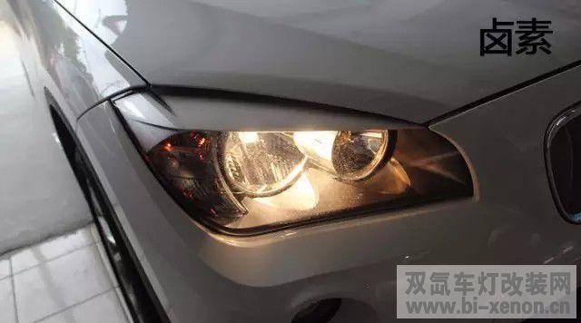 一张图述讲您,您的车灯可可需供升级
